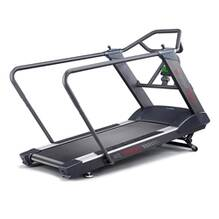 Sport Series - Athletic Trainer Treadmill